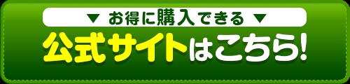 ツルスキン テレビ